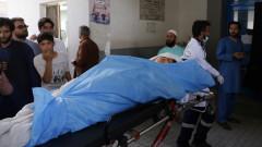 Камикадзе уби и рани десетки в Кабул, жени и деца сред жертвите
