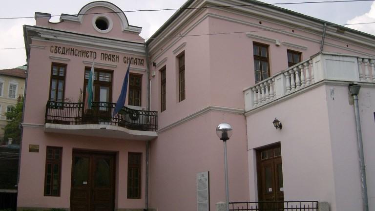 Конституционните съдии с открито заседание във Велико Търново