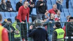 Пак се прочухме: Цял свят отрази ЦСКА - Левски заради простотията по трибуните