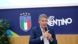 Роберто Розети е новият шеф на съдиите в УЕФА