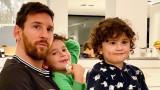 Лео Меси дари близо 1 млн. евро за борбата с COVID-19
