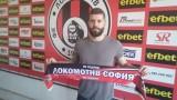 Божидар Митрев се завърна в Локомотив (София)