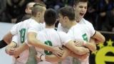 България в преодолима група за Световните квалификации
