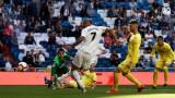 Мариано Диас настоява да се бори за мястото си в Реал (Мадрид)