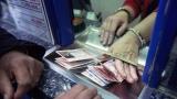 Оборотът на лотариите в Китай надхвърля $57 милиарда