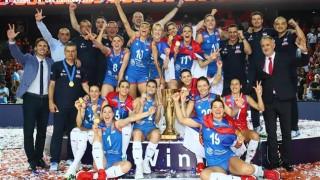 Волейболистките на Сърбия победиха Турция на финала на Евроволей 2019