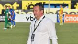 Славиша Стоянович: Нямаше време, за да правим големи промени в играта