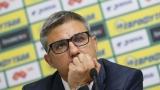 Шеф в БФС обяви: Разград ще приеме поне още един мач на националния отбор
