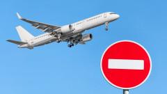 Дания забранява пътническите полети до страната