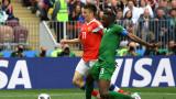 Русия - Саудитска Арабия 5:0 (Развой на срещата по минути)