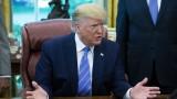 Тръмп с расистка атака срещу конгресмени: Вървете си по държавите