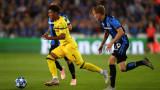 Ювентус се насочи към новата звезда на Борусия (Дортмунд)