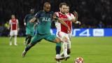 Арсенал връща нидерландец в Англия