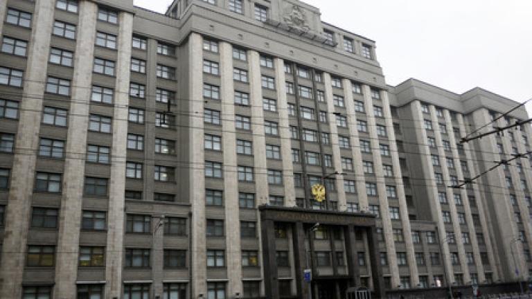 Десетки политици от висшия ешелон на Русия - с гражданство или право на пребиваване в западни страни