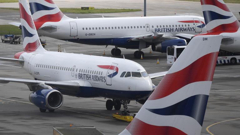 Собственикът на British Airways обмисля да започне юридически иск срещу