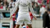 Реал без Роналдо и Бензема