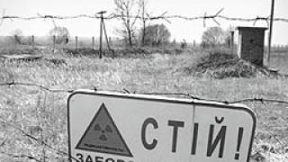 Чернобилски сталкери