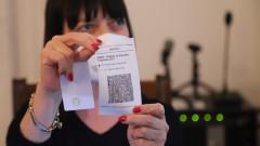 Съдът отхвърли искането на ГЕРБ/СДС да се броят контролните разписки