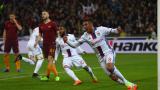 Лион разби Рома в голямото дерби на Лига Европа