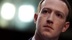Facebook опитала да купи програма, с която да следи потребителите си