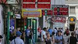 Все повече руснаци искат да емигрират в САЩ