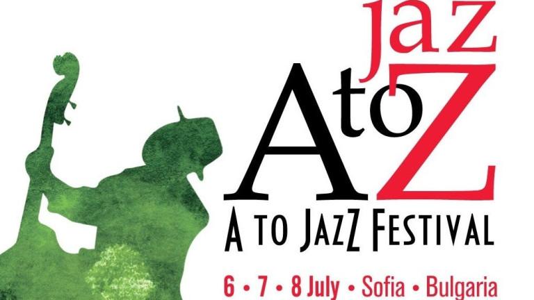 Един от най-любимите джаз фестивали у нас се завръща и