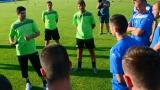Черно море чисти игровите си грешки до старта на първенството