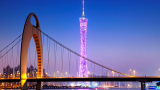 Луксозните имоти поскъпват най-бързо в Гуанджоу