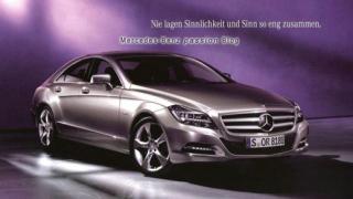 Mercedes-Benz CLS вече и в България