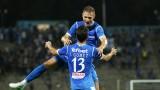 Етър - Левски 0:1, гол на Яблонски!