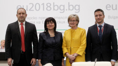 Интеграцията да остане ключова политика, пожела Караянчева