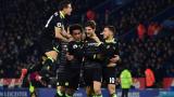 Челси победи с 3:0 шампионите на Англия от Лестър