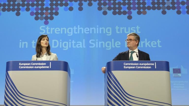 Европейският съюз предупреди американските технологични гиганти да предприемат крути мерки