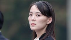 """КНДР дамгоса президента на Южна Корея, бил американски """"папагал"""""""