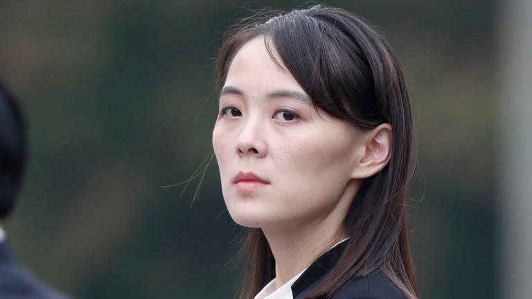 Северна Корея постави условия на Южна Корея, за да възобнови преговорите
