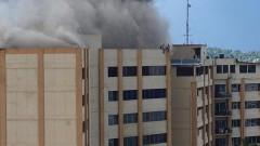Двама загиват в пожар в Салвадор