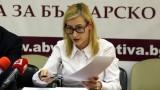 АБВ настоява за проверка на строеж на газопровод до Свищов