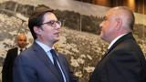 """Пендаровски признал Гоце Делчев за българин, за да избегне """"блокада"""" за ЕС"""