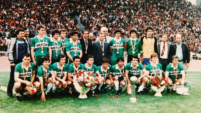 Берое спечели титлата през 1986 г. след страхотна гонитба с Тракия