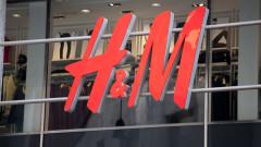H&М закрива 50 магазина в Европа до края на годината