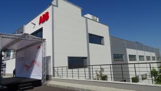 Една от най-големите компании в света откри петия си завод в България