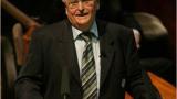 Президентът на ГФС мисли за пенсия