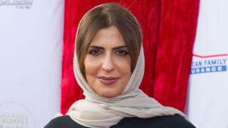 Изчезна известната саудитска принцеса Басма бинт Сауд