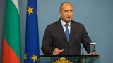 Румен Радев недоволен, че НС и партиите продължават да се бавят с актуализацията