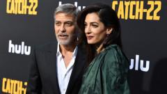 Уроци по стил от Амал Клуни