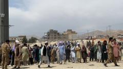 Очаква ли Европа бежанска криза от Афганистан?