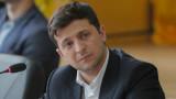 Партията на Зеленски печели парламентарния вот в Украйна