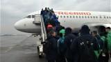 """Левски излетя с голямо закъснение за Турция, вижте групата на """"сините"""""""
