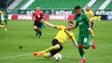 Лудогорец победи Ботев (Пловдив) с 2:1