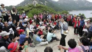 Войници застреляха южнокорейска туристка